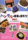 092007.jpg.jpgのサムネール画像