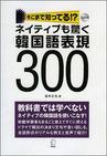 092009.jpg.jpgのサムネール画像