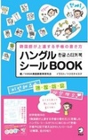 steckerbook.jpgのサムネール画像
