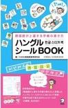 steckerbook.jpg