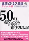 50Eng_E.jpg