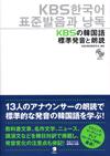 KBS1.jpg