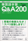 QA200.jpg